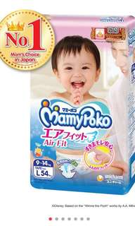 Cheapest on Carousell Mamypoko Airfit Tape Diapers Moony L 54