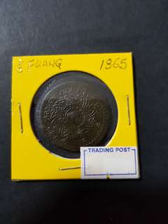 1865 Thailand 1/2 Fuang