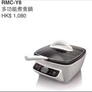 Rasonic 多功能煮食鍋RMC-Y8