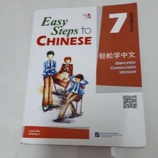Easy steps to chinese 7