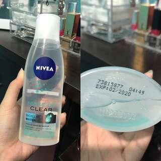 NEW - ORIGINAL NIVEA MAKEUP CLEAR MICELLAR WATER 200ml