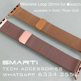 米蘭錶帶 for Apple Watch Milanese Loop 金色 玫瑰金 38mm