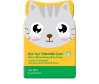 Guardian bye bye stressful eyes melon revitalising eye mask