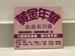 32 Chinese Songs (2 CDs)