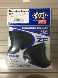 arai ram 3 earlid black