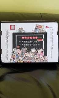 Sun Tzu Art of War Comics ~ 6 Books