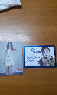 T-ara 雅凛 yes card