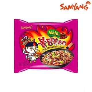 samyang MALA logo HALAL
