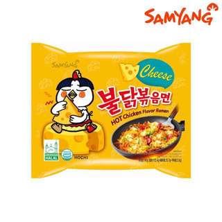 samyang chesee logo halal
