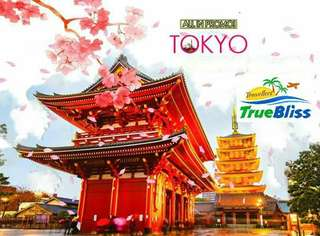 4 DAYS/ 3NIGHTS Free and Easy TOKYO Package
