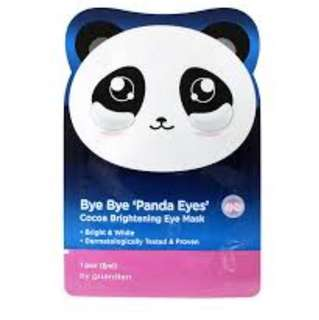 Guardian bye bye panda eyes cocoa brightening eye mask