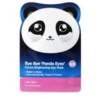 Guardian bye bye panda eyes cocoa brightening eye mask