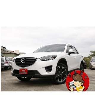 【老頭藏車 】2015 Mazda CX-5『0元就把車貸回家 』『全貸,超貸,免保人』中古 二手 汽車