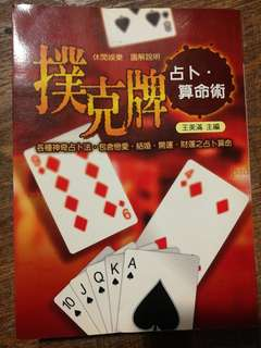 Poker card divination - Chinese book