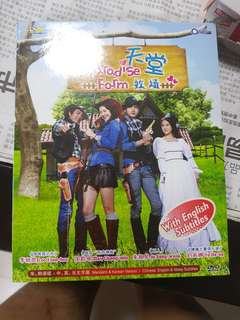 Korean DVD