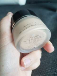 Suqqu Cream foundation N