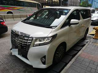 Alphard Executive Lounge