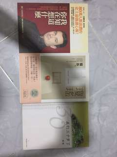 Chinese books 窗外 + Free 2 other books