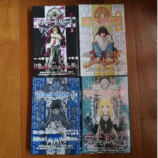 🚚 DEATHNOTE (JAPANESE) 1-4