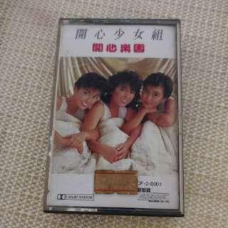Cassette 开心少女组