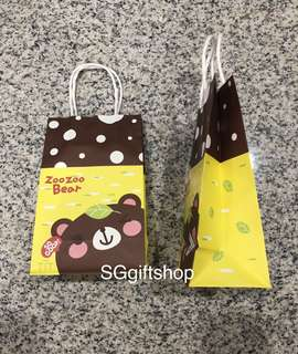Zoo zoo bear Kraft bag, paper bag, kids goody bag carrier