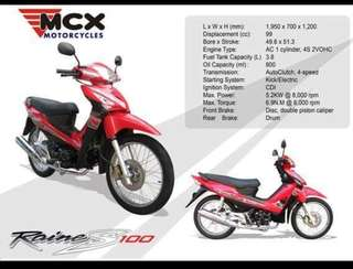 MCX RAINE