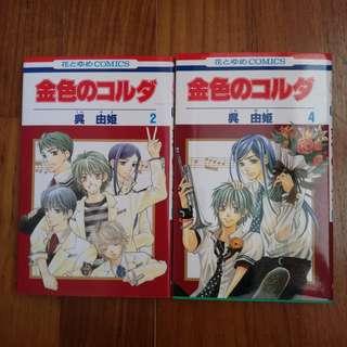 🚚 KINIRO NO CORUDA JAPANESE MANGA VOL 2, 4 [La Corda D'oro]
