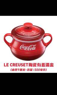 Le Creuset x Coca Cola 限定版湯盎