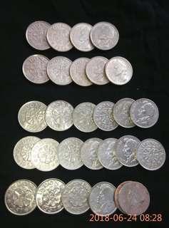 Koleksi coin lawas DIPONEGORO