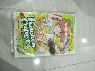 Candy jem series book 19