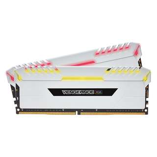 CORSAIR Vengeance White RGB DDR4 Memory