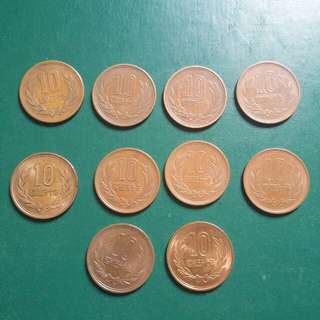 Old Coins Japan
