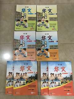 Higher Chinese textbooks