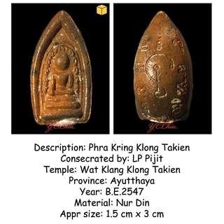 Thai Amulets - Phra Kring Klong Takien