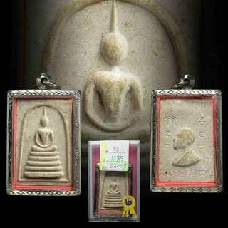 Phra Somdej Haa Chaan 2515