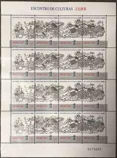 澳門1999年文化匯集郵票版張