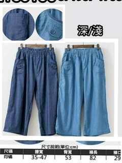 🚚 韓版牛仔布寬褲(M.L都可穿)