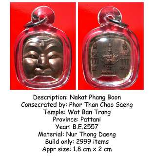 Thai Amulets - Nakat Phang Boon by Phor Than Chao Saeng