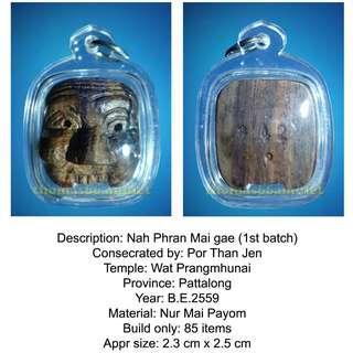 Thai Amulets - Nah Phran Mai Gae (1st batch) by Por Than Jen