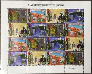 1999 Macau retrospective stamp full pane