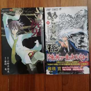 🚚 SHONEN MANGA VOL 1 in JAPANESE