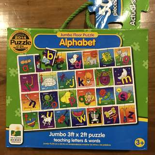 The Learning Journey International Jumbo Floor Puzzle