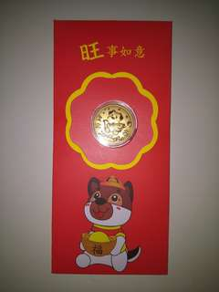 Limited edition year of the dog 1 gram gold
