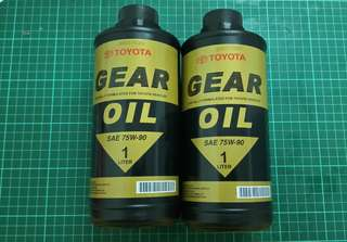 Original Toyota Gear Oil 1L (Manual)