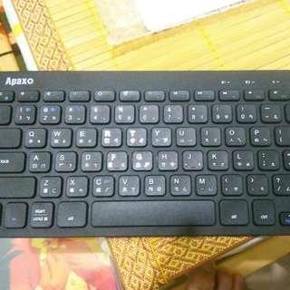 🎇[速銷價] 100%全新 ApaxQ 藍牙/USB 一按切換3屏輸入鍵盤