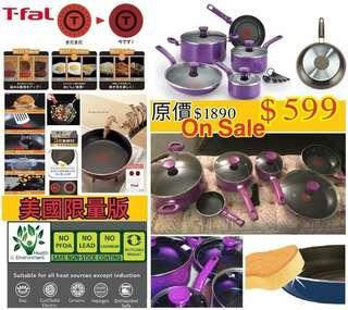⚡⚡是日快閃⚡⚡數量有限,售完即止❗ T-Fal 重量級廚具套裝 (1套14件) 紫色 🔥Athena  熱賣價:$599(順豐到付)  T-Fal On Sale 呀!T-Fal 香港一定買唔到!