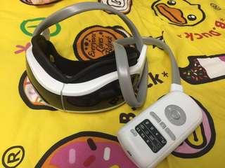 充電式温熱眼罩