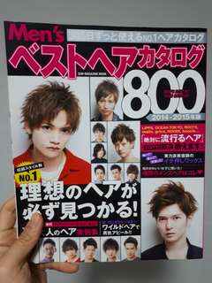 Japanese Magazine hairstyle