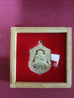 Silver Luang Phor Thuat