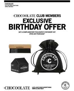 :CHOCOOLATE文具禮品套裝